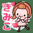 "Pretty Kazuko Chan""Kimiko"""