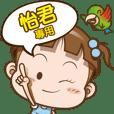 Yijun only