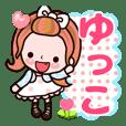 """Pretty Kazuko Chan""""Yukko"""""""