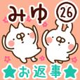【みゆ】専用26<お返事>