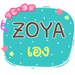 ZOYA is here V.1 e
