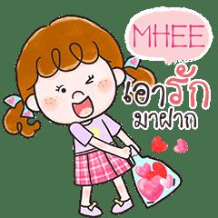 MHEE deedy let's love e