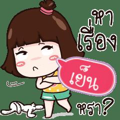 YEN Tanyong