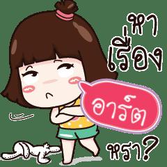 ART2 Tanyong