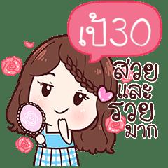 PAE30 khaosuay so beautiful