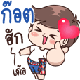 Got : Isan Cute Boy