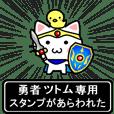 Hero Sticker for Tsutomu
