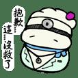 Snowman Boogee