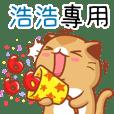 """Niu Niu Cat- """"HAO HAO """""""