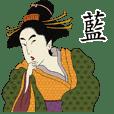 【藍】浮世絵-台湾語版