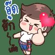 Aud : Isan Cute Boy
