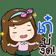 Kay :Isan Style Cute Girl