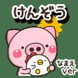 kenzou_bb