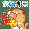 """Niu Niu Cat-""""ZONG HAN"""""""