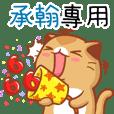"""Niu Niu Cat-""""CHENG HAN"""""""