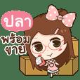 PLA Sweet Merchant