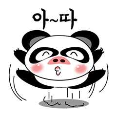 mutation panda bear papiz(korea version)