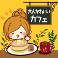 Pretty cafes sticker