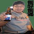 魏董帥氣日常用語
