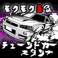 MokuMoku Racing sticker