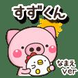 suzukun_bb