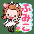 【ふみこ専用❤】タメ語、敬語 message❤40個