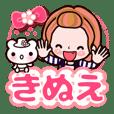 "Pretty Kazuko Chan""Kinue"""