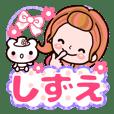 """Pretty Kazuko Chan""""Shizue"""""""