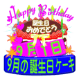 Septembe birthday cake Sticker-003