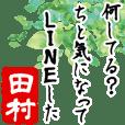 Tamura's humorous poem -Senryu-