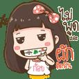 Koi Cute Girl Love Love
