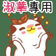 """Niu Niu Cat-""""SHU HUA"""""""