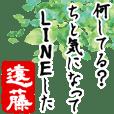 Endou's humorous poem -Senryu-