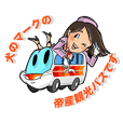 Teisankanko-Bus New official sticker