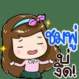Chompoo :Isan Style Cute Girl