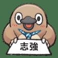 Unfriendly animal shout my name:ZhiQiang