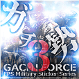 "FPS Military Sticker ""GACHI""03.ver"