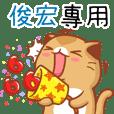 """Niu Niu Cat-""""JUN HONG"""""""