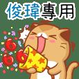 """Niu Niu Cat-""""JUN WEI """""""