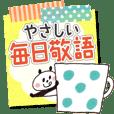 mizutama_Sticker