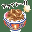 Food09(Japanese)