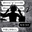 【超リアル】ROCKなふきだし2【二色入り】