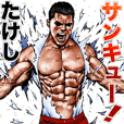 Takeshi dedicated Fine macho sticker