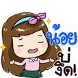 Noi :Isan Style Cute Girl