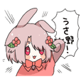 Usako Usano Sticker