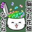 辛辣なネコ嬢2