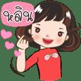 I am Linh,