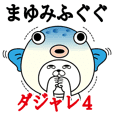 Sticker gift to mayumi Funnyrabbit pun4