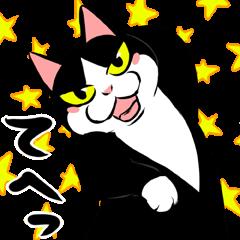 A little fat cat anime 8