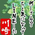 Kawasaki's humorous poem -Senryu-